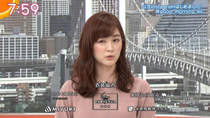 2020年05月15日新井恵理那の画像32枚目