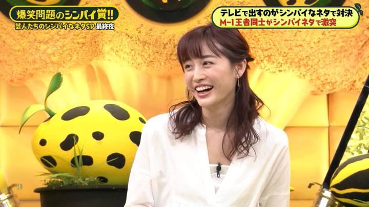 2020年05月15日新井恵理那の画像35枚目