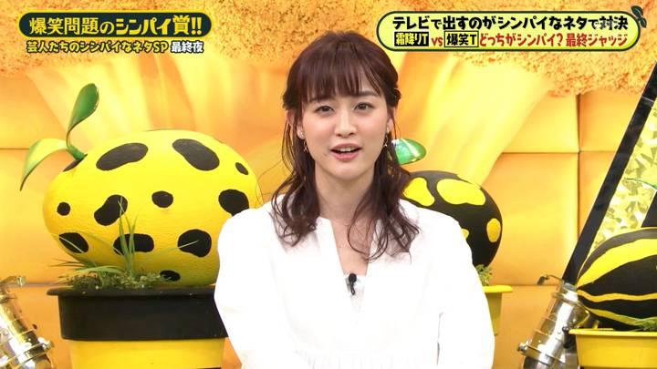 2020年05月15日新井恵理那の画像40枚目