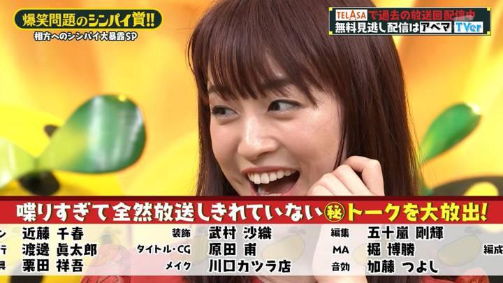 2020年05月15日新井恵理那の画像43枚目