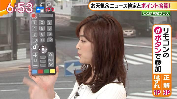 2020年05月22日新井恵理那の画像15枚目