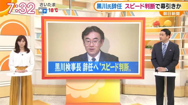 2020年05月22日新井恵理那の画像22枚目