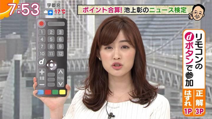 2020年05月22日新井恵理那の画像27枚目
