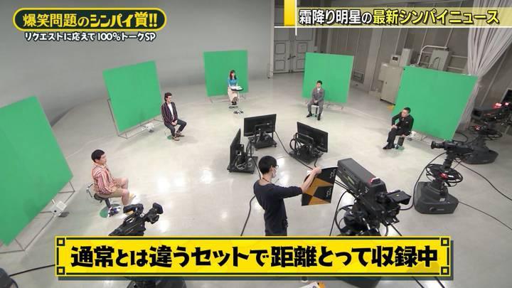 2020年05月22日新井恵理那の画像30枚目