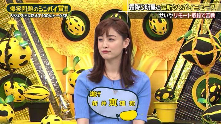 2020年05月22日新井恵理那の画像31枚目