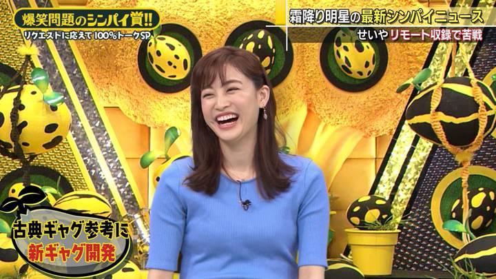 2020年05月22日新井恵理那の画像32枚目