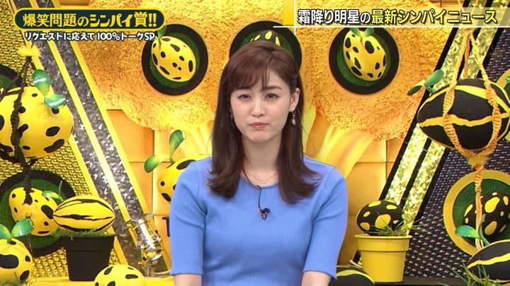 2020年05月22日新井恵理那の画像34枚目