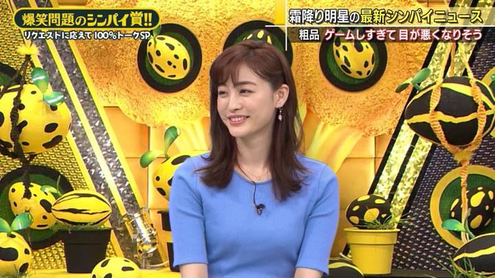 2020年05月22日新井恵理那の画像35枚目