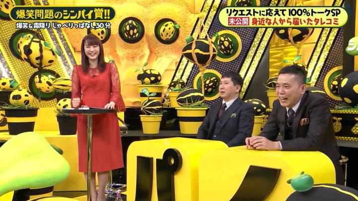 2020年05月22日新井恵理那の画像39枚目