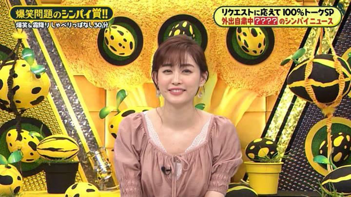 2020年05月22日新井恵理那の画像42枚目