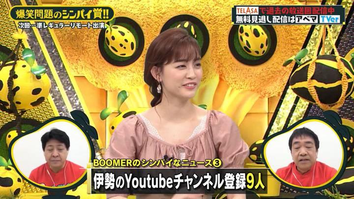 2020年05月22日新井恵理那の画像43枚目