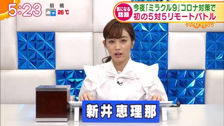 2020年05月27日新井恵理那の画像02枚目