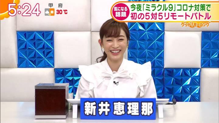 2020年05月27日新井恵理那の画像05枚目