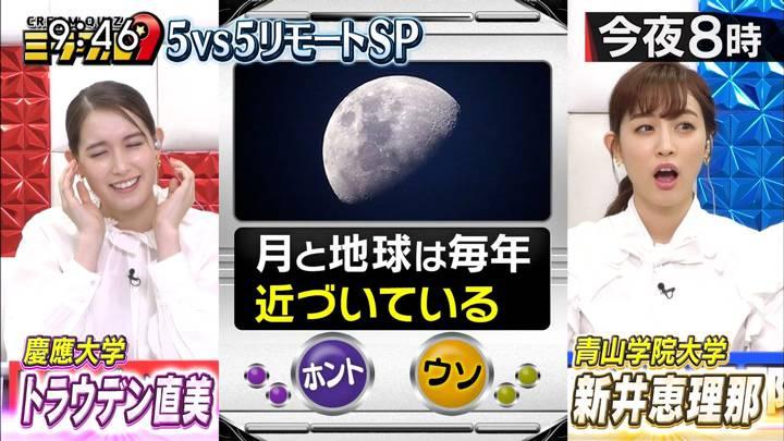 2020年05月27日新井恵理那の画像06枚目