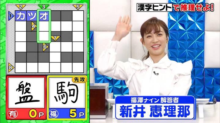 2020年05月27日新井恵理那の画像10枚目
