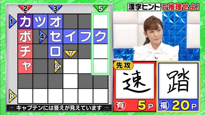 2020年05月27日新井恵理那の画像12枚目