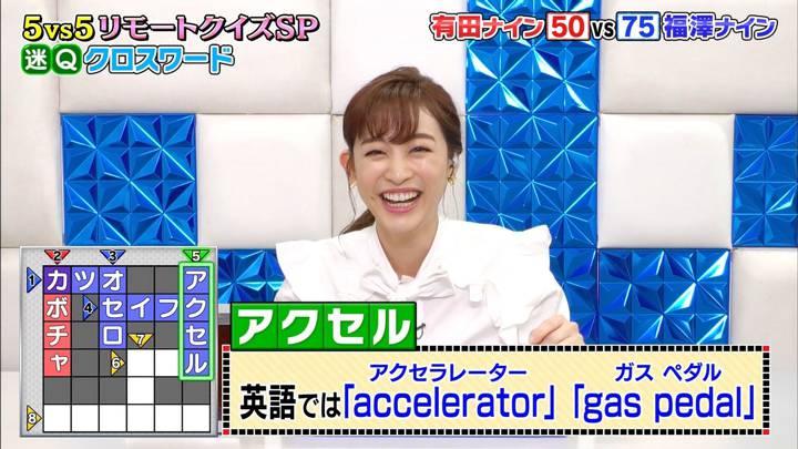 2020年05月27日新井恵理那の画像14枚目