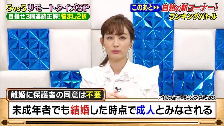 2020年05月27日新井恵理那の画像15枚目