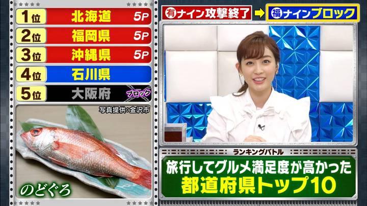 2020年05月27日新井恵理那の画像16枚目