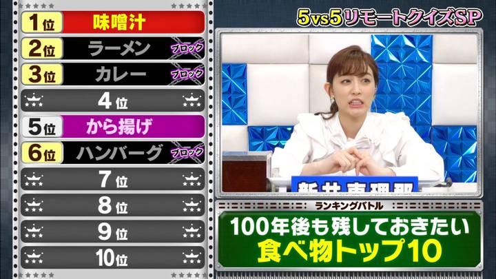 2020年05月27日新井恵理那の画像17枚目