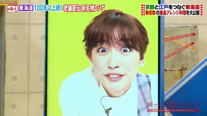 2020年05月31日新井恵理那の画像01枚目