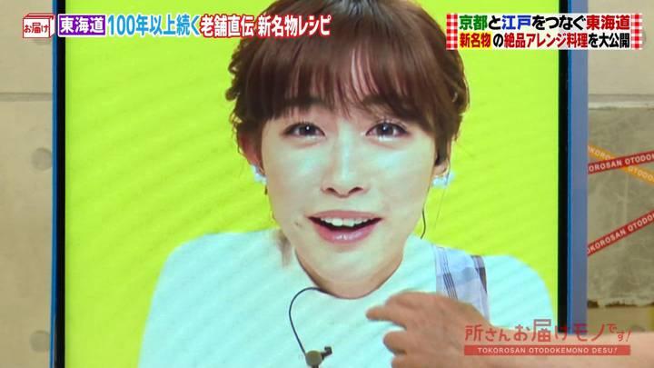 2020年05月31日新井恵理那の画像03枚目