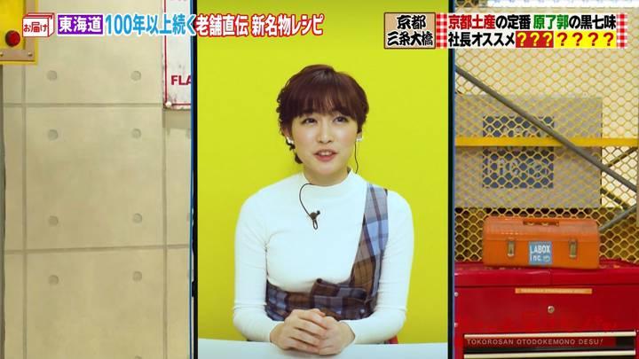2020年05月31日新井恵理那の画像09枚目