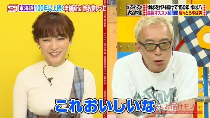 2020年05月31日新井恵理那の画像12枚目