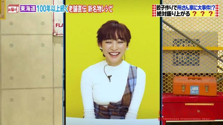 2020年05月31日新井恵理那の画像15枚目
