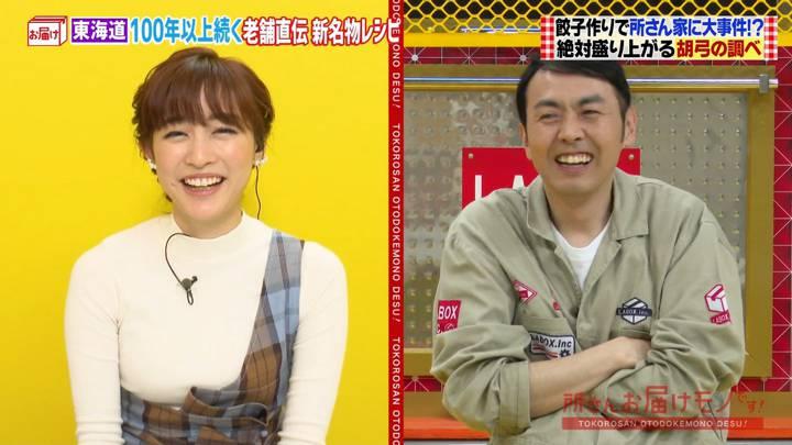 2020年05月31日新井恵理那の画像16枚目