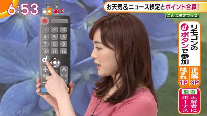 2020年06月04日新井恵理那の画像14枚目