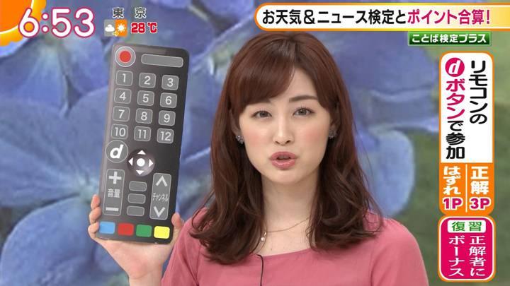2020年06月04日新井恵理那の画像15枚目
