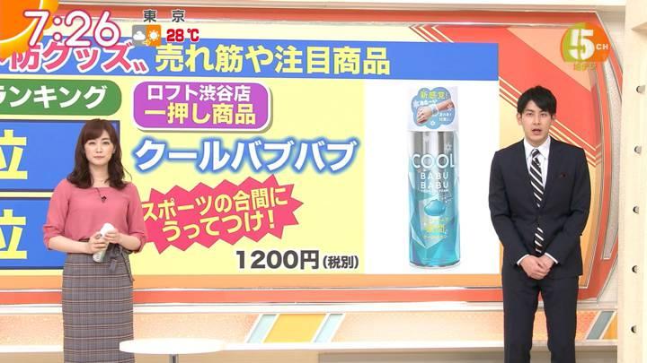 2020年06月04日新井恵理那の画像24枚目