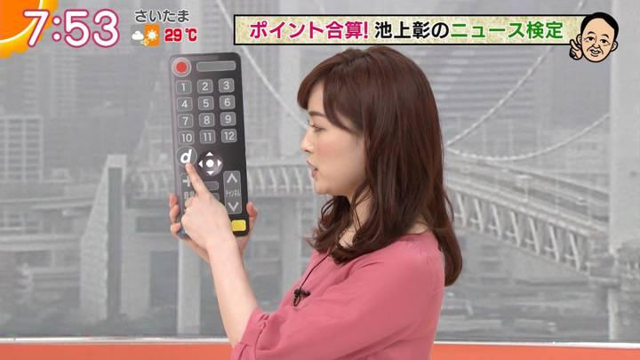 2020年06月04日新井恵理那の画像33枚目