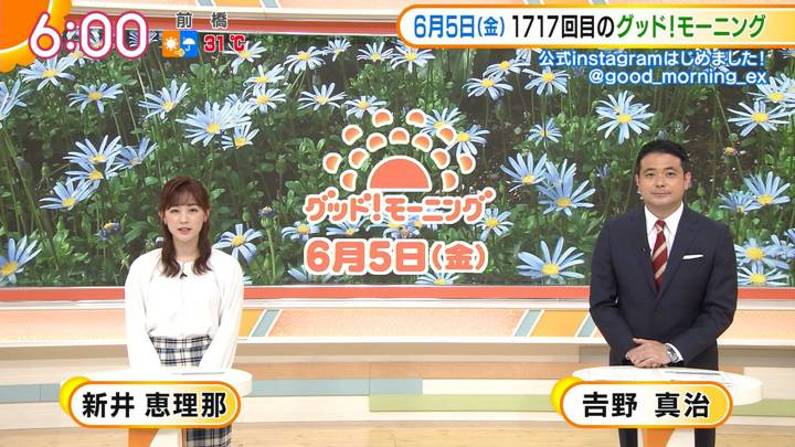 2020年06月05日新井恵理那の画像08枚目