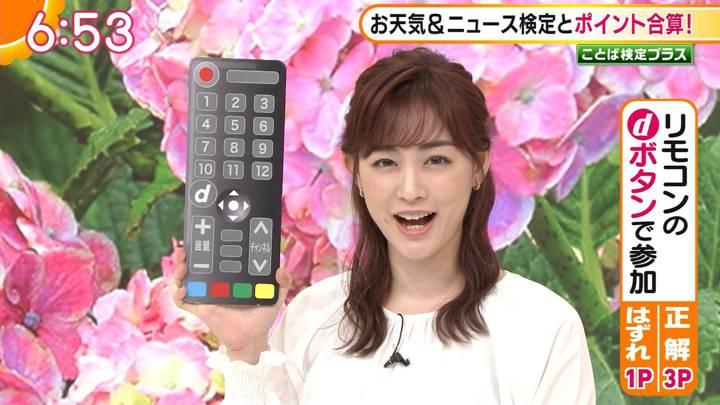 2020年06月05日新井恵理那の画像13枚目