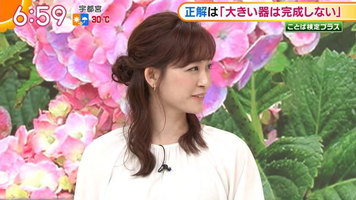2020年06月05日新井恵理那の画像15枚目
