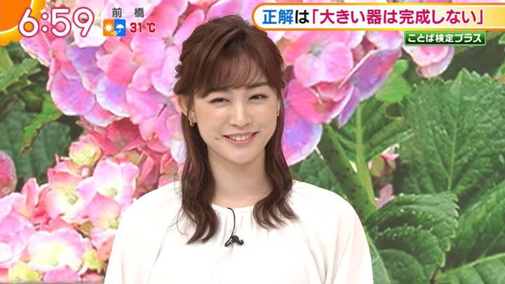 2020年06月05日新井恵理那の画像16枚目