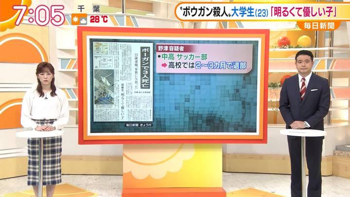 2020年06月05日新井恵理那の画像17枚目