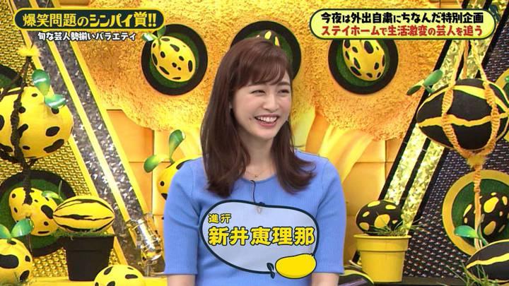 2020年06月05日新井恵理那の画像27枚目