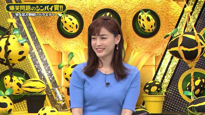 2020年06月05日新井恵理那の画像28枚目