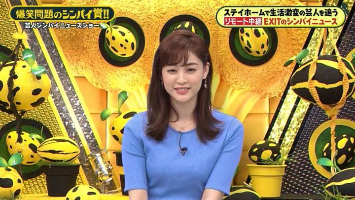2020年06月05日新井恵理那の画像33枚目