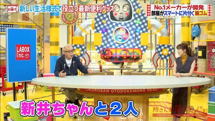 2020年06月07日新井恵理那の画像02枚目