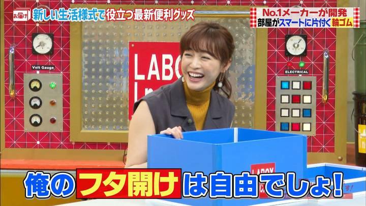 2020年06月07日新井恵理那の画像03枚目