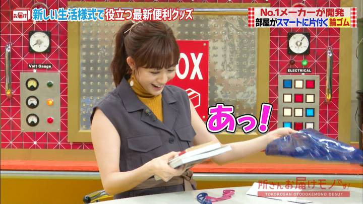 2020年06月07日新井恵理那の画像05枚目