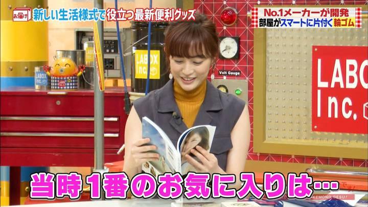 2020年06月07日新井恵理那の画像07枚目