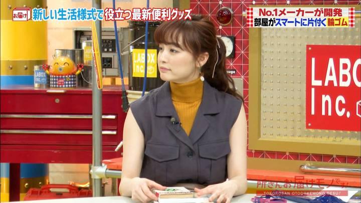 2020年06月07日新井恵理那の画像09枚目