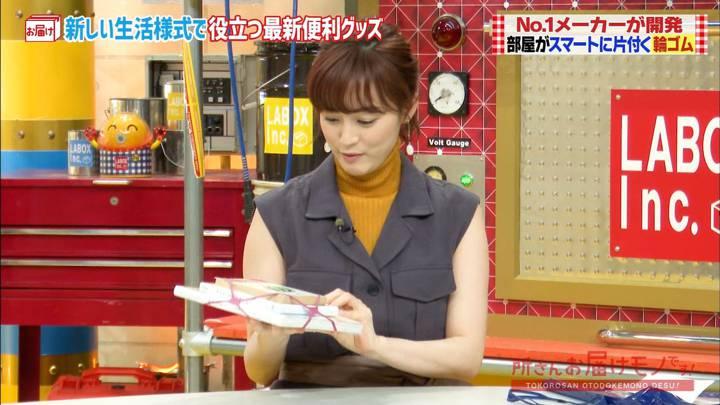 2020年06月07日新井恵理那の画像10枚目