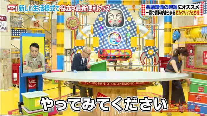 2020年06月07日新井恵理那の画像14枚目