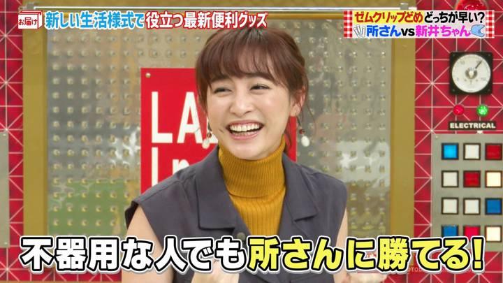 2020年06月07日新井恵理那の画像18枚目